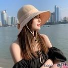 熱賣漁夫帽 新款日系網紅太陽帽女夏季時尚防曬防紫外線遮陽帽遮臉透氣漁夫帽 coco