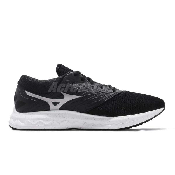 Mizuno 慢跑鞋 Wave Polaris 黑 銀 白 低筒 舒適緩震中底 運動鞋 男鞋【PUMP306】 J1GC1981-09