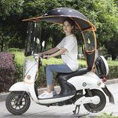 新款加厚電動摩托車遮陽傘雨棚蓬自行電瓶踏板防曬擋擋風雨罩高清 伊芙莎YYS