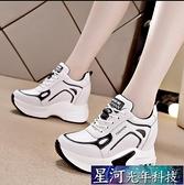 增高鞋 皮面運動女鞋新款顯瘦內增高小白鞋百搭休閒鞋 星河光年
