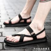 拖鞋男士夏季個性室外沙灘男鞋韓版潮流時尚外穿涼拖 科炫數位