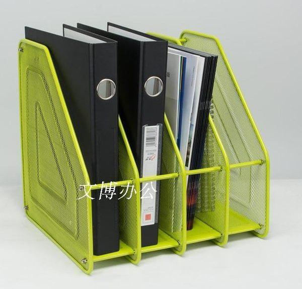 辦公用品鐵網時尚四聯文件架/文件盤座/書檔/資料架/欄/框YS