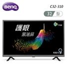 BenQ 32吋LED液晶顯示器C32-310+視訊盒