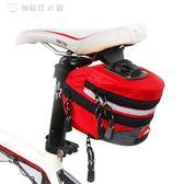戶外騎行車後包 自行車尾包 山地車鞍座包 可擴展單車坐墊包 中秋節好康下殺