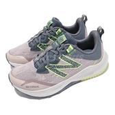 New Balance 越野跑鞋 Nitrel v4 寬楦 卡其 灰藍 女鞋 NB 戶外【ACS】 WTNTRCL4D