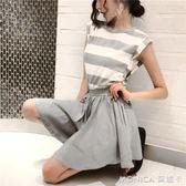 夏季新款韓版小心機套裝顯瘦條紋無袖上衣配洋氣短褲兩件套女 莫妮卡小屋
