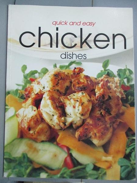 【書寶二手書T2/餐飲_WEG】Chicken Dishes_Richard Carroll