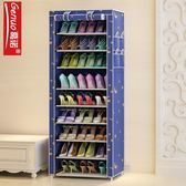 葛諾簡易鞋架多層宿舍組裝牛津布鞋櫃簡約現代防塵布藝家用經濟型igo『小琪嚴選』