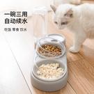 寵物碗 貓碗狗碗雙碗自動飲水貓食盆防打翻飯盆狗食盆貓咪喝水碗寵物用品【幸福小屋】