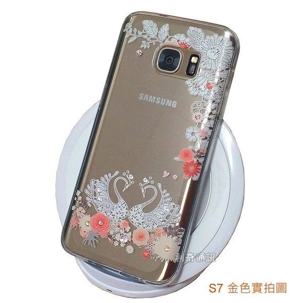 施華洛世奇彩鑽透明軟殼 [天鵝戀] Samsung A510Y Galaxy A5 (2016)