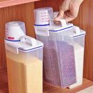 米桶 米箱 收納罐 密封桶 儲米箱 分類 防蟲 防潮 麵粉 乾糧 2000ml 量杯手提密封罐【M154-1】慢思行