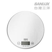 [富廉網] 【SANLUX】台灣三洋 數位料理秤 SYES-K452