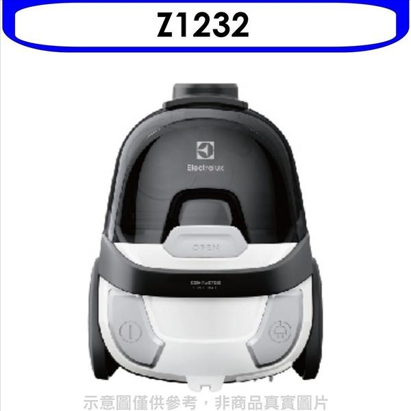 伊萊克斯【Z1232】輕量小旋風HEPA濾網集塵盒吸塵器 優質家電