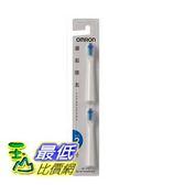 [6東京直購] OMRON SB-072 (HT-B307 B305 B306 適用) 音波式電動牙刷 替換刷頭 2入組