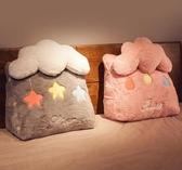 可愛臥室單人三角枕可拆洗