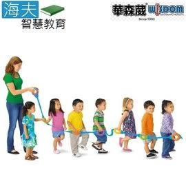 【海夫智慧教育】華森葳 感覺統合 散步手拉繩 N8-RR748