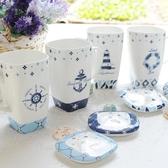 情侶對杯大容量帶蓋陶瓷杯子創意個性潮流情侶水杯一對地中海骨瓷馬克杯女 聖誕交換禮物