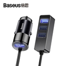 Baseus 倍思 4孔 USB 26W 車用 快充頭 F629TW