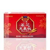 出清_一洋 蔘芝元氣飲 100ml*10瓶/盒【媽媽藥妝】(禮盒-正品庄)