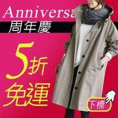 中大尺碼 寬鬆英倫中長版大衣風衣外套 O-Ker 歐珂兒 172232【152232】