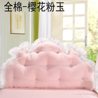 韓式田園公主床頭大靠背全棉大靠墊純棉床上雙人長靠枕含芯【1.5米樱花粉玉】