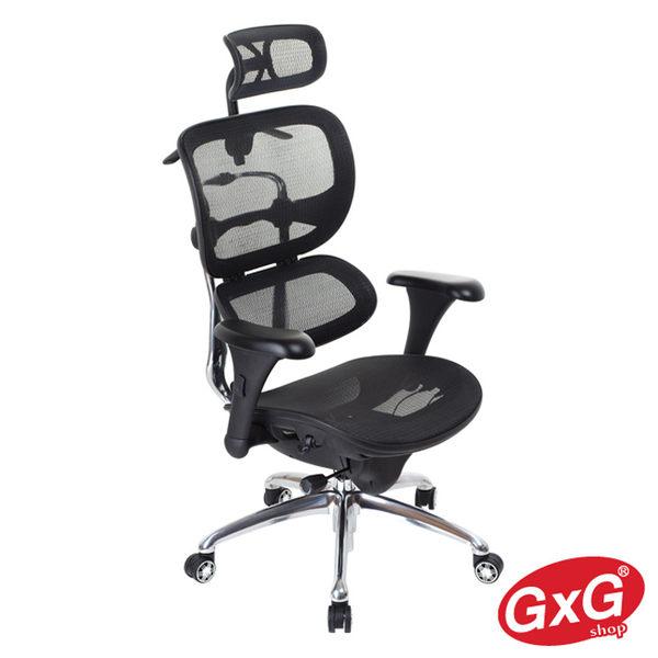 吉加吉 人體工學 全網 電腦椅 型號7137 (SLB3)
