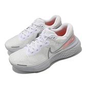 Nike 慢跑鞋 ZoomX Invincible Run FK 白 銀 男鞋 路跑【ACS】 CT2228-102