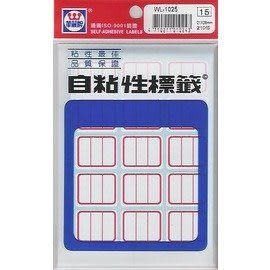 華麗牌標籤WL-1025 21x26mm紅框210ps