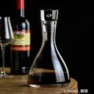 小眾Chamvin宮廷醒酒器Decanter古典帶水晶塞ins紅酒潷酒器醒酒壺 樂活生活館