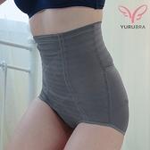 【Yurubra】FIT!經典收腹塑褲。腰曲線 內搭 腹部撫平 內褲 三合一 台灣製※M037