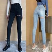 復古彈力緊身破洞牛仔褲女春季顯瘦高腰小腳褲子修身休閒直筒長褲 元旦鉅惠