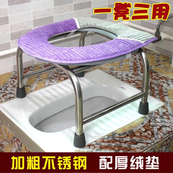 防滑孕婦坐便椅老年坐廁椅成人簡易蹲廁老人用坐便器馬桶廁所凳子 igo 全館免運