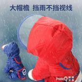 狗狗雨衣泰迪比熊法斗柯基小狗雨披小型犬四腳衣防水全包寵物雨衣