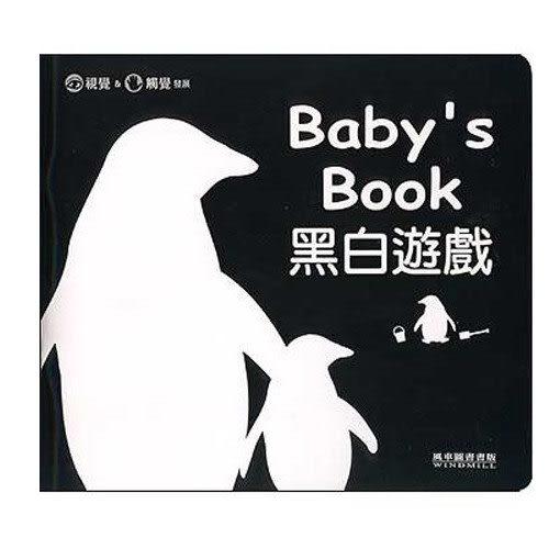 【奇買親子購物網】黑白遊戲(Baby s Book)-視覺&觸覺發展