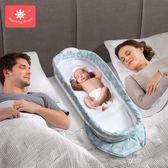 便攜式嬰兒床中床嬰幼兒摺疊床防壓新生bb多功能寶寶哄睡仿生床 享購