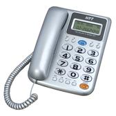 HTT 有線電話機 F-505 (混色出貨)