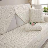 618大促四季通用沙發墊純棉布藝簡約坐墊現代歐式夏季沙發套沙發巾定做罩