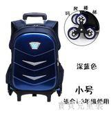 兒童拉桿書包 男女孩手拉上學行李箱小學生帶輪 BF7546『寶貝兒童裝』