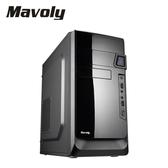 【Mavoly 松聖】 松聖 蓮霧  mATX 電腦機殼