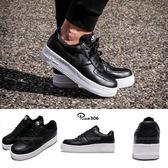 【六折特賣】Wmns AF1 Upstep 黑 白 皮革 休閒鞋 女鞋 黑白 【PUMP306】 917588-001