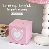 韓國創意兒童存錢罐可愛女生心型生日禮物儲錢罐卡通硬幣筒儲蓄罐限時大降價!