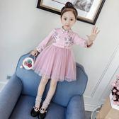 女童秋裝2018新款紅色中國風洋氣兒童長袖蓬蓬紗連身裙旗袍公主裙
