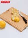 廚房案板切菜板竹搟面板家用粘板大小號和面切板面板菜板水果砧板  ATF  極有家