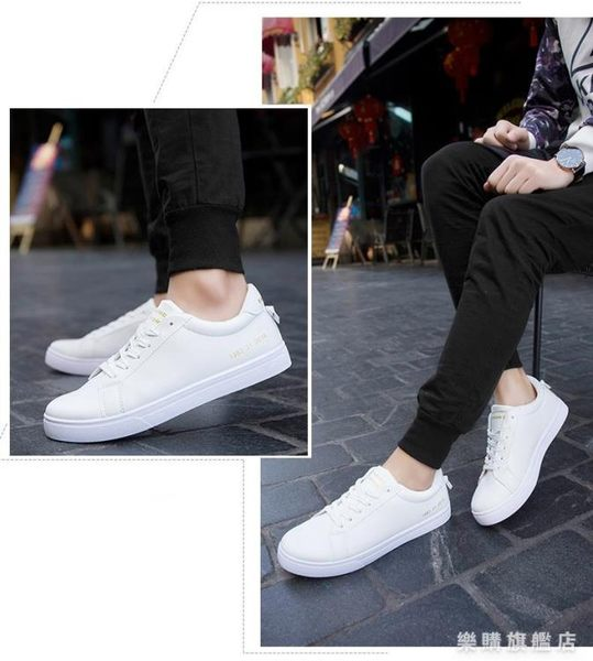 2019小白鞋男鞋透氣白色休閒鞋正韓潮流男生運動鞋子冬季學生板鞋