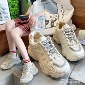 老爹鞋ins潮老爹鞋子女鞋2020夏季新款百搭透氣網紅厚底增高超火運動鞋 萊俐亞