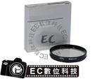 【EC數位】專業級CPL偏光鏡40.5mm 43mm 46mm 49mm 52mm 55mm 58mm 62mm 67mm 72mm 74mm 77mm