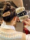 髮飾 髪夾后腦勺氣質網紅2021年新款側邊女韓國ins邊夾少女髪夾橫夾【快速出貨八折鉅惠】