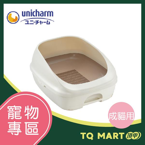 消臭大師 雙層貓砂盆半罩 米白色【TQ MART】