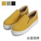採用真皮鞋墊,親膚Q彈吸汗舒適 腳後跟加厚設計,柔軟舒適不咬腳 3公分加厚大底,輕量好穿好走
