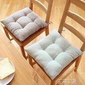 簡約椅墊加厚棉麻墊子日式條紋餐桌座墊椅子坐墊【米娜小鋪】YTL